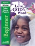 I Love God's Word Beginner Take-Home Papers Thumbnail