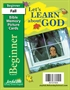 Let's Learn About God Beginner Mini Bible Memory Picture Cards Thumbnail