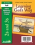 Learning God's Way 2s & 3s Mini Bible Memory Picture Cards Thumbnail