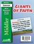 Giants of Faith Middler Mini Memory Verse Cards Thumbnail