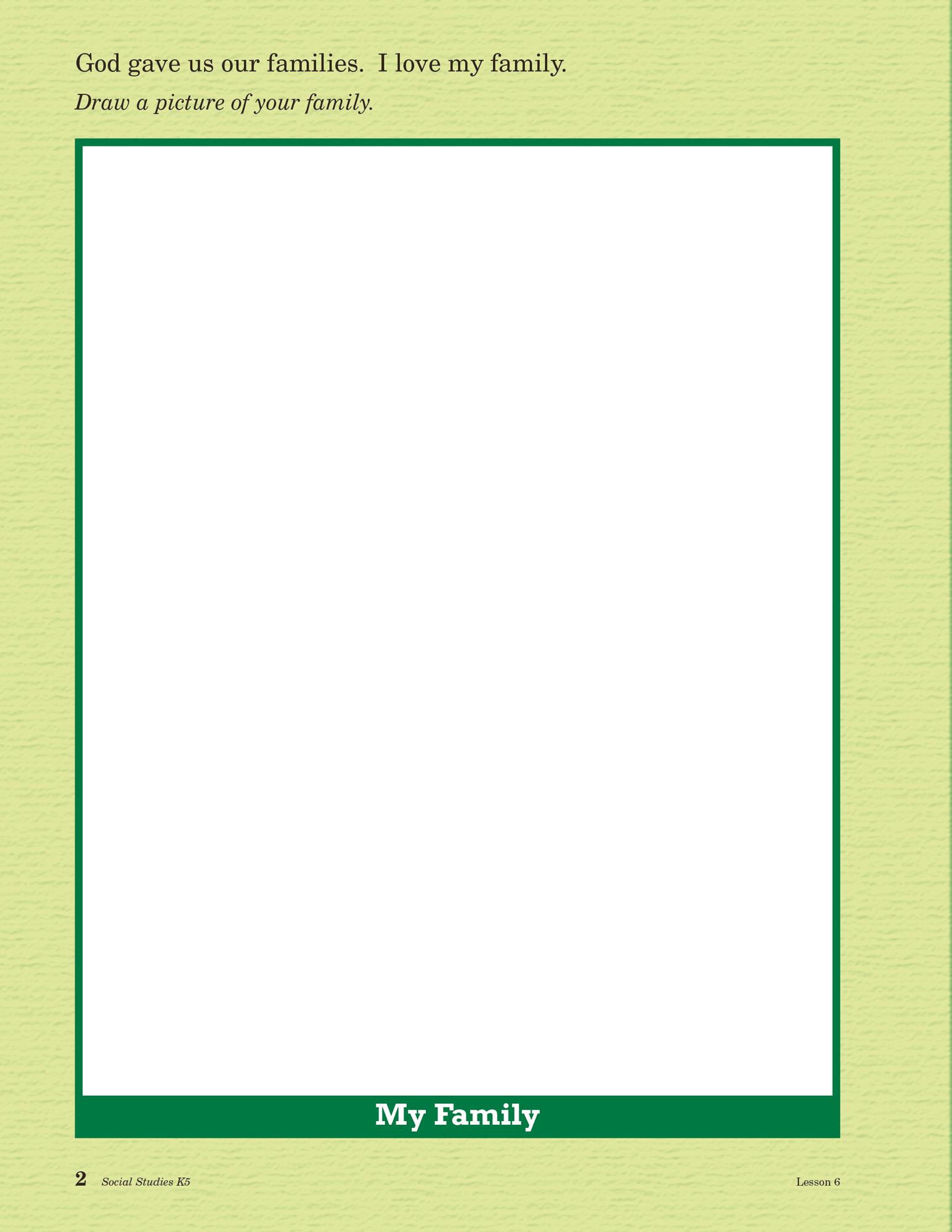book Органическая химия: Методические указания к