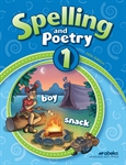 Spelling and Poetry 1 Thumbnail