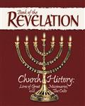 Book of the Revelation Thumbnail