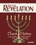 Book of the Revelation Digital Textbook Thumbnail