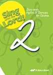 Grade 2 Sing unto the Lord CD Thumbnail