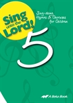 Grade 5 Sing unto the Lord CD Thumbnail