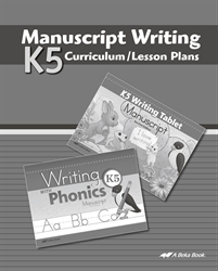K5 Manuscript Writing Curriculum Lesson Plans