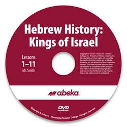 Hebrew History DVD Monthly Rental—Revised Course