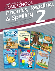 Homeschool Phonics, Reading, and Spelling 2 Curriculum