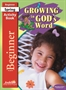 Growing in God's Word Beginner Activity Book Thumbnail
