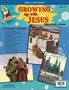Growing Up with Jesus Beginner Bible Stories Thumbnail